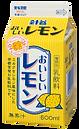 針谷おいしいレモン500ml
