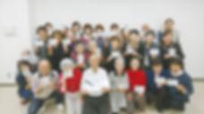 fudemoji_sankasya.jpg