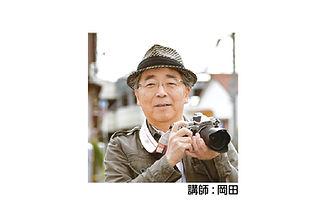 0912digitalcamera.jpg