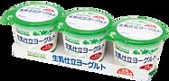 生乳ヨーグルト3連.png