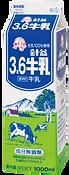針谷3.6牛乳1000ml01.png