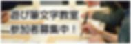 スクリーンショット 2020-05-23 17.29.39.png
