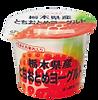 栃木県産とちおとめヨーグルト70g