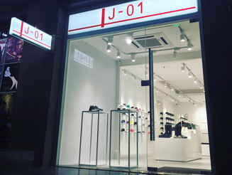 J-01'S SHANGHAI LOCATION IS NOW OPEN.