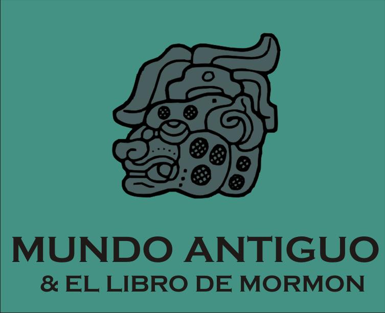 El mundo Antiguo & El libro de Mormón | Entrada individual
