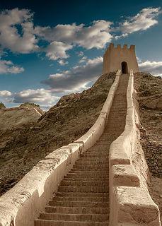 Jiayuguan-Great-Wall.jpg