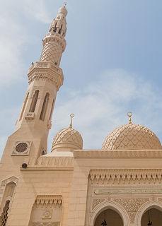 Mezquitas-de-Dubái-que-debes-conocer.jpg