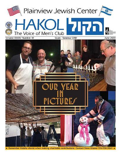 HAKOL PAGE 1 June 2020.jpg