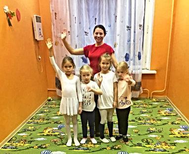 Танцы нар мира дети (46).jpg
