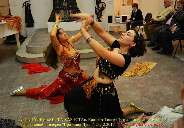 Выступления и мастер-классы Танцевать Вс