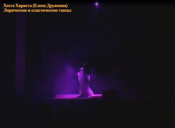 Лирические и пластич танцы-2017 (34).jpg