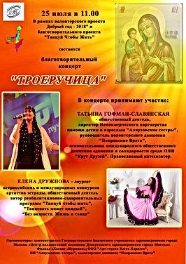 1.Танцуй Чтобы Жить - афиши (4).jpg