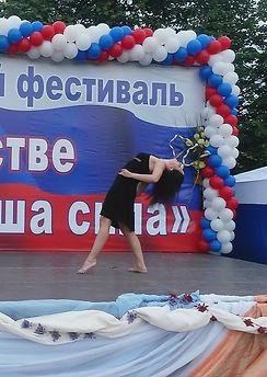 Лирические и пластич танцы-2017 (98).jpg