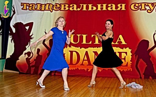 Семинар Танц все танцы мож каждый (37).j