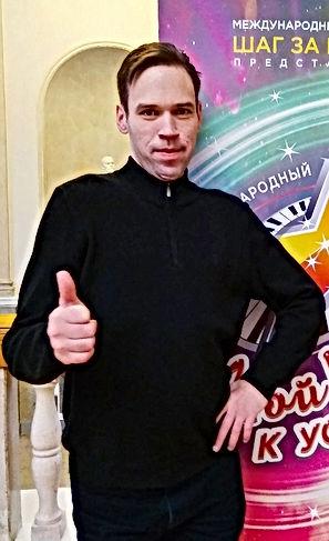 Антон Смирнов.jpg