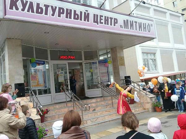 Славян и русск народные танцы  (35).jpg
