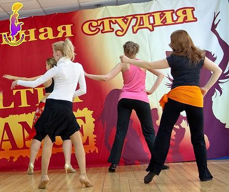 Семинар Танц все танцы мож каждый (4).jp