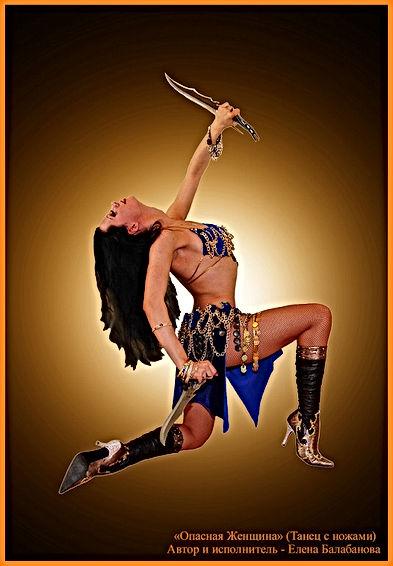 Хеста.Танцы с оружием (23).jpg