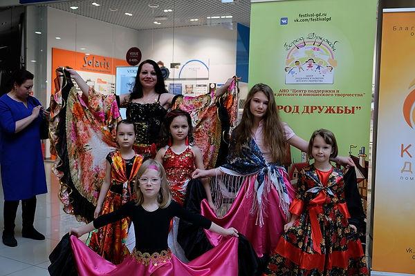 Танцы нар мира дети (2).JPG