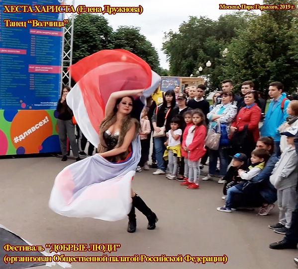 Авторские танцы (9)а.jpg
