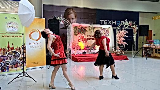 Без Возраста.Жизнь в Танце фото (21).jpg