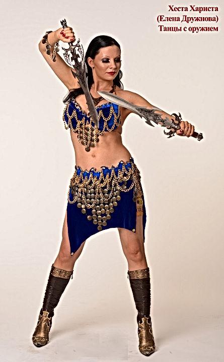 Хеста.Танцы с оружием (8).jpg