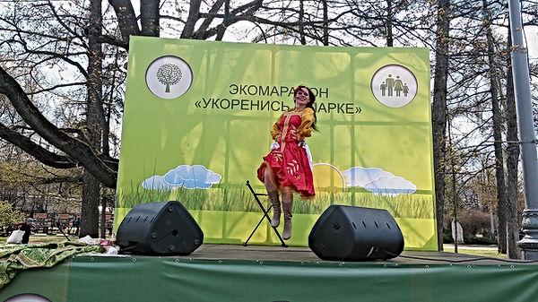 Славян и русск народные танцы  (41).jpg