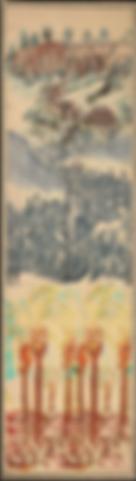 Screen Shot 2020-02-02 at 12.06.27.png