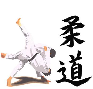 Thursday Judo
