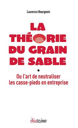 La théorie du grain de sable