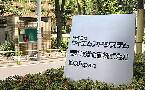 ICO Japan