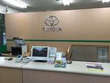 Tuyển nhân viên làm việc tại cửa hàng cho thuê xe
