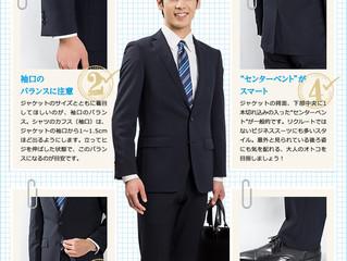 Lưu ý về trang phục của nam giới khi đi phỏng vấn ở Nhật