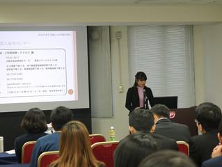Sinh viên Việt bắt đầu tìm việc ở Nhật khá muộn do thiếu thông tin