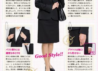 Trang phục đi phỏng vấn tại Nhật đối với nữ giới
