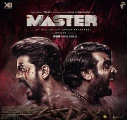 master poster design 3