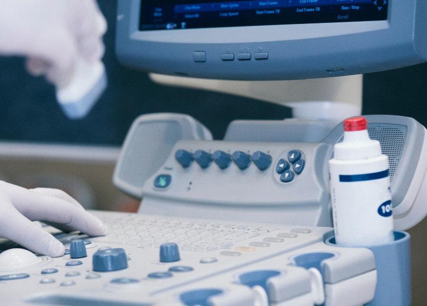 Complete Pelvic Ultrasound