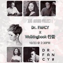 Dr.Fancy 秋季音樂會