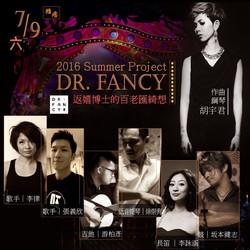 Dr.Fancy 返嬉博士 Debut