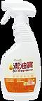 2021-P1010301-潔油寶_500ml RGB300.png
