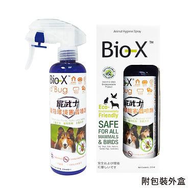 Bio x-06.jpg