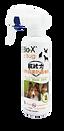 BioX-dbug-202103-RGB300.png