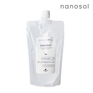 Nanosol cc_nano_nano.jpg