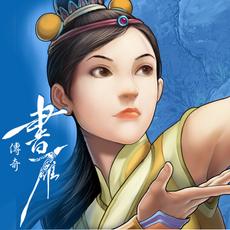 Shuyan Icon