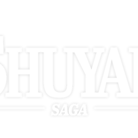 Shuyan English Logo