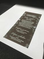 metál fekete fehér nyomtatással