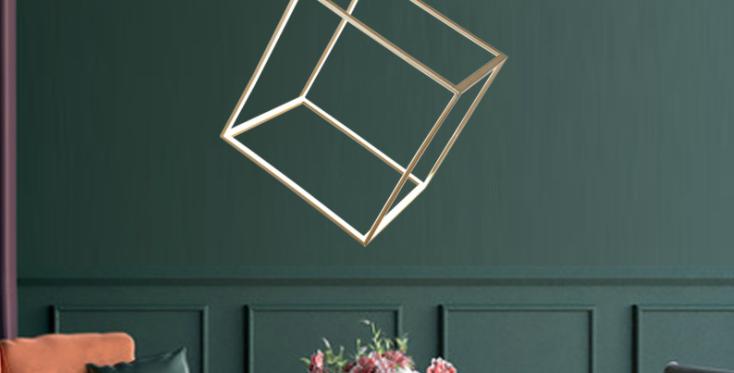 LED Cubic Frame Modern Pendant Light