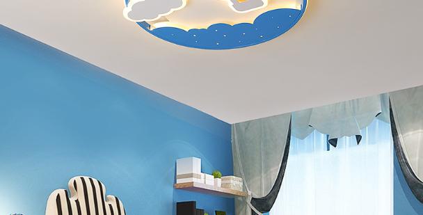 LED Children's Balloon Ceiling Light