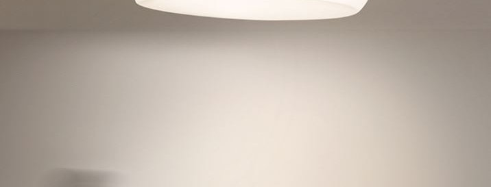 LED Ceiling Light with Slope and Cancave Design