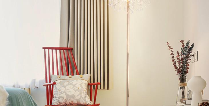 LED Dandelion Floor Lamp